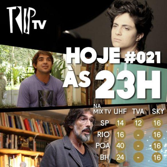 Rodrigo Koxa em entrevista no video da TRIP TV, setembro de 2013